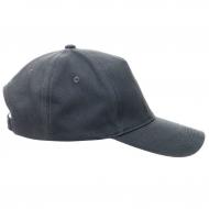 Kepurė PROMOSTARS Comfort 31001